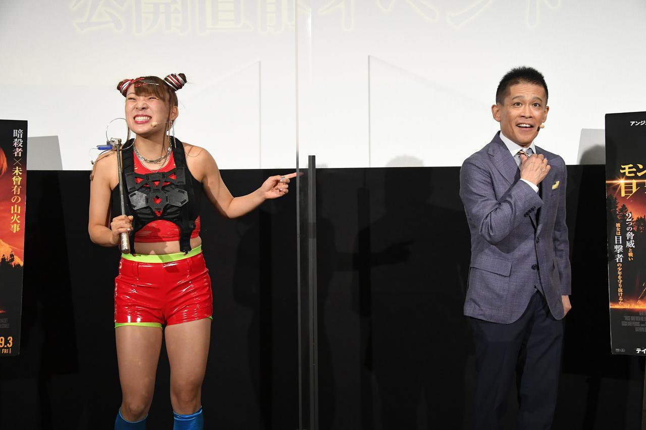 画像: (左から)フワちゃん、柳沢慎吾