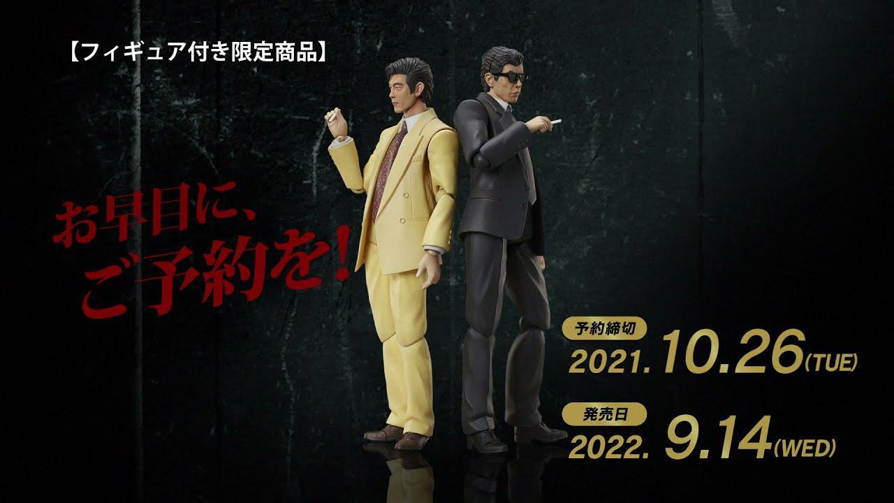 画像: 2022年9月14日(水)発売 Blu-ray「あぶない刑事Blu-rayBOX フィギュア付き」PR映像 youtu.be