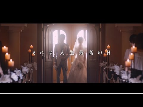 画像: 映画「ウェディング・ハイ」特報映像(2022年3月12日公開) youtu.be
