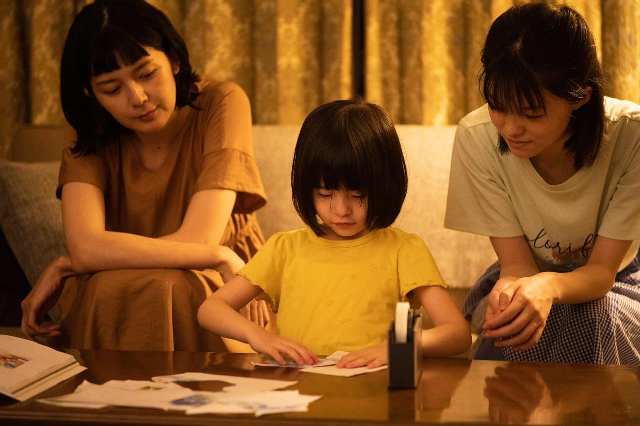 画像2: 志田彩良×井浦新共演、映画『かそけきサンカヨウ』鈴鹿央士ら新たな場面写真到着