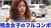 画像: 赤ペン瀧川が解説!かのきれ各話ポイント&おさらい