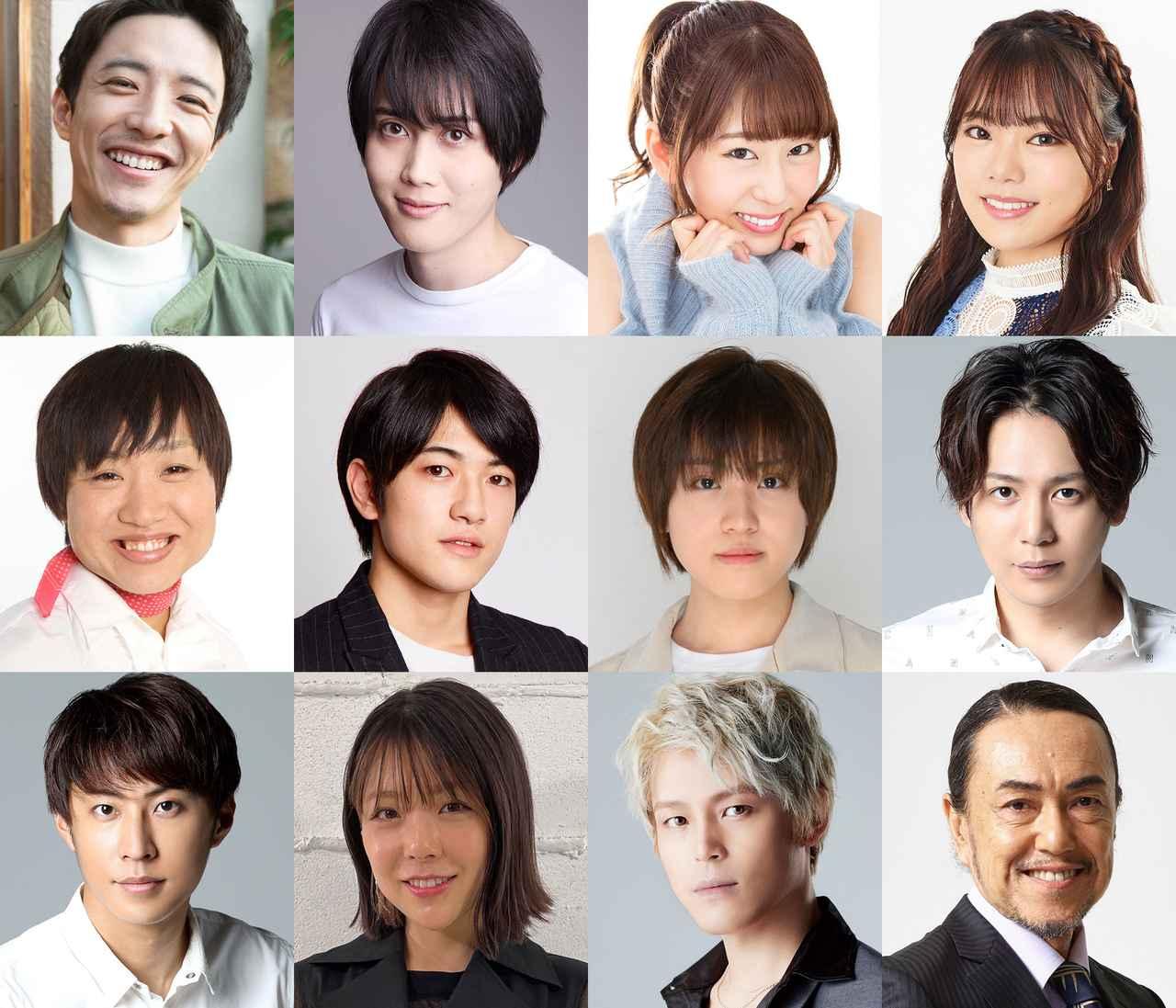 画像: 室龍太主演舞台『春風外伝2021』ビジュアル完成!フルキャスト発表