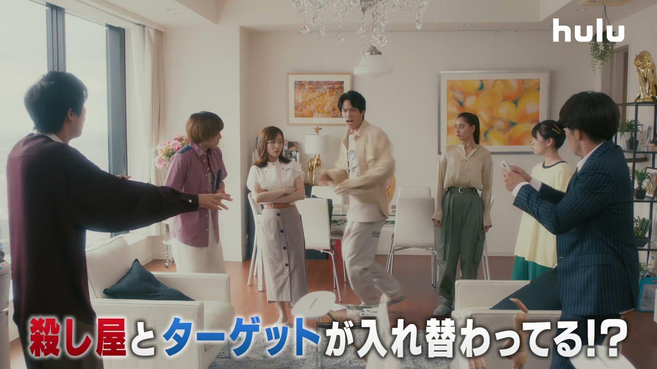 画像: 「ボクの殺意が恋をした」アナザーストーリー『カノジョの殺意が恋をした』 youtu.be