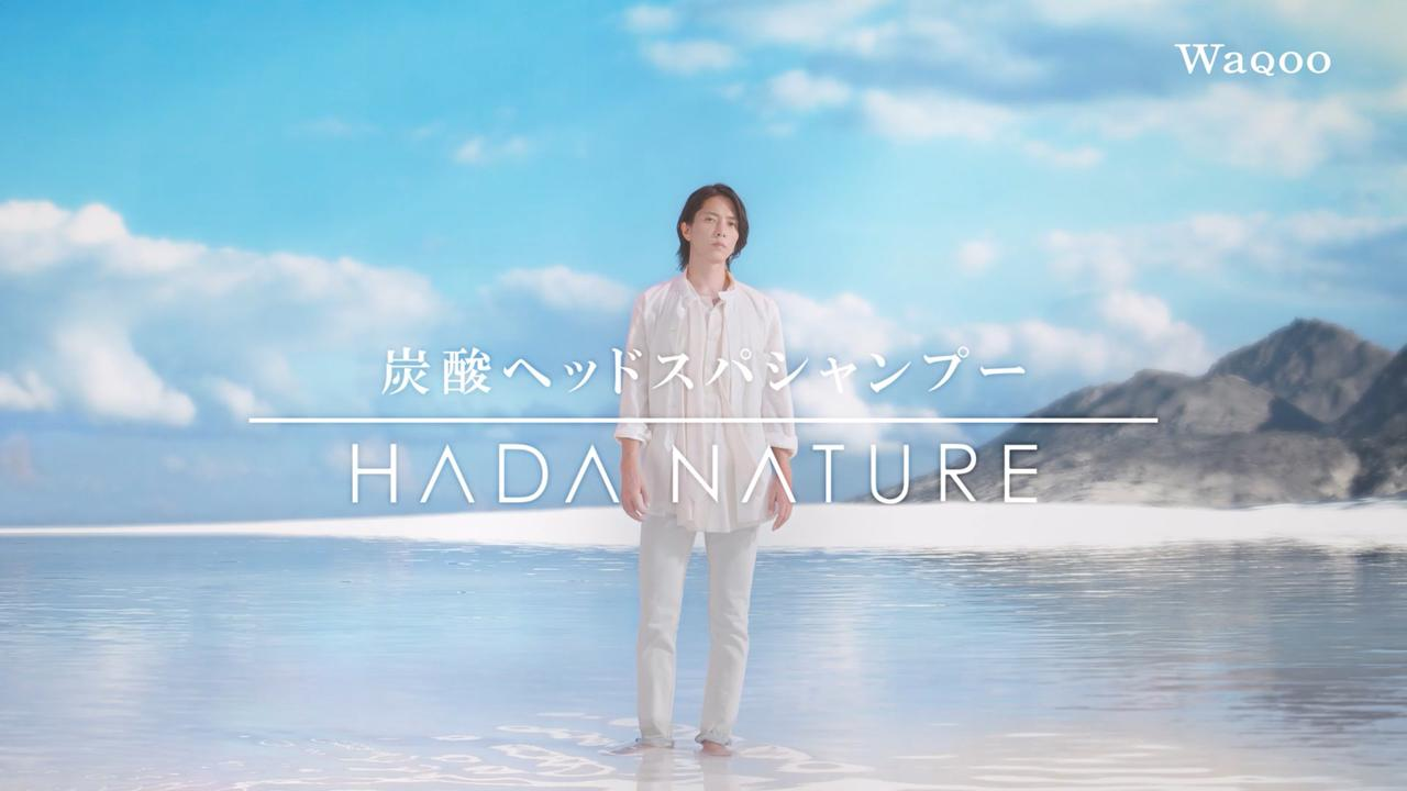 画像1: 山下智久新曲「Beautiful World」CMタイアップ曲に決定