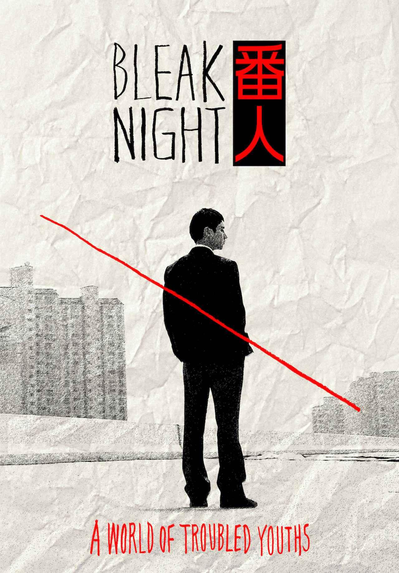 """画像4: 『BLEAK NIGHT 番人』はイ・ジェフンにとって""""大事な作品""""!"""