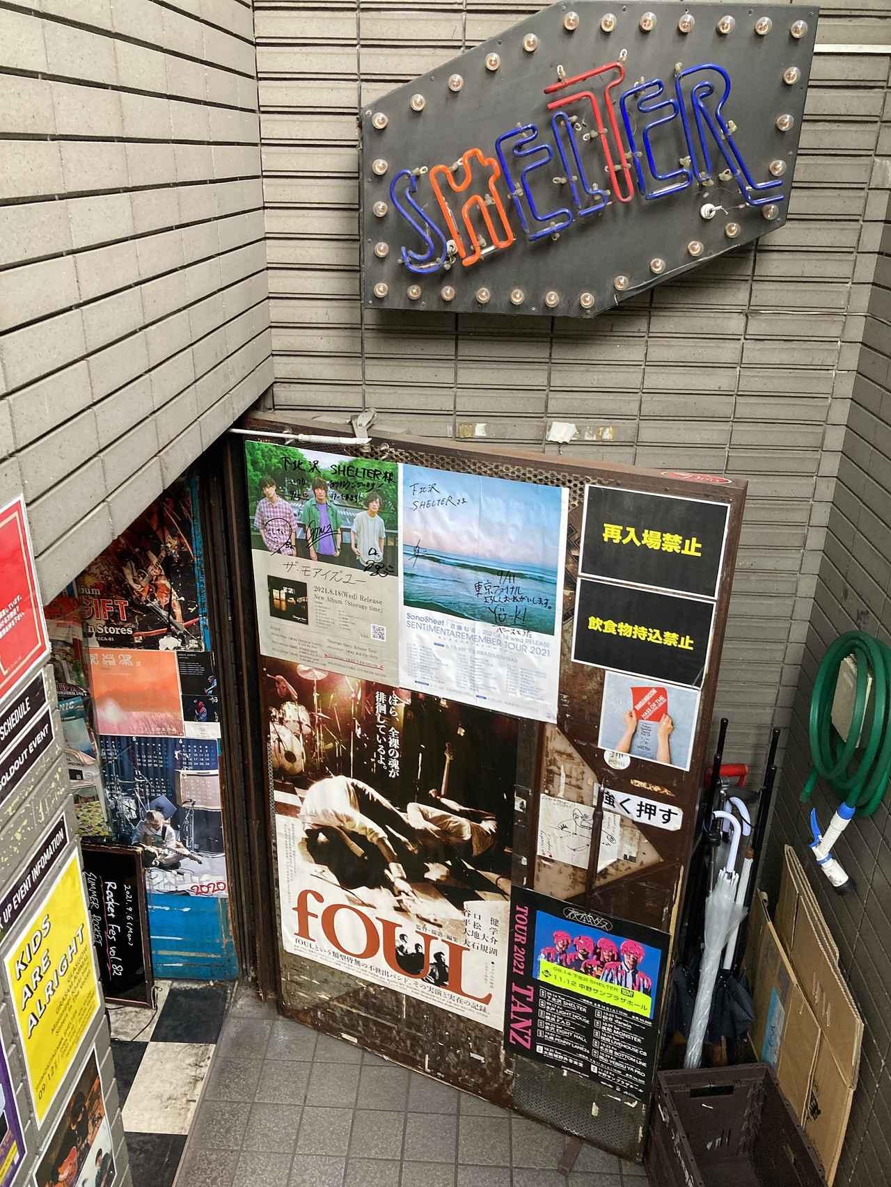 画像: fOULのホームグラウンド「下北沢SHELTER」で無料配信トークライブ開催!