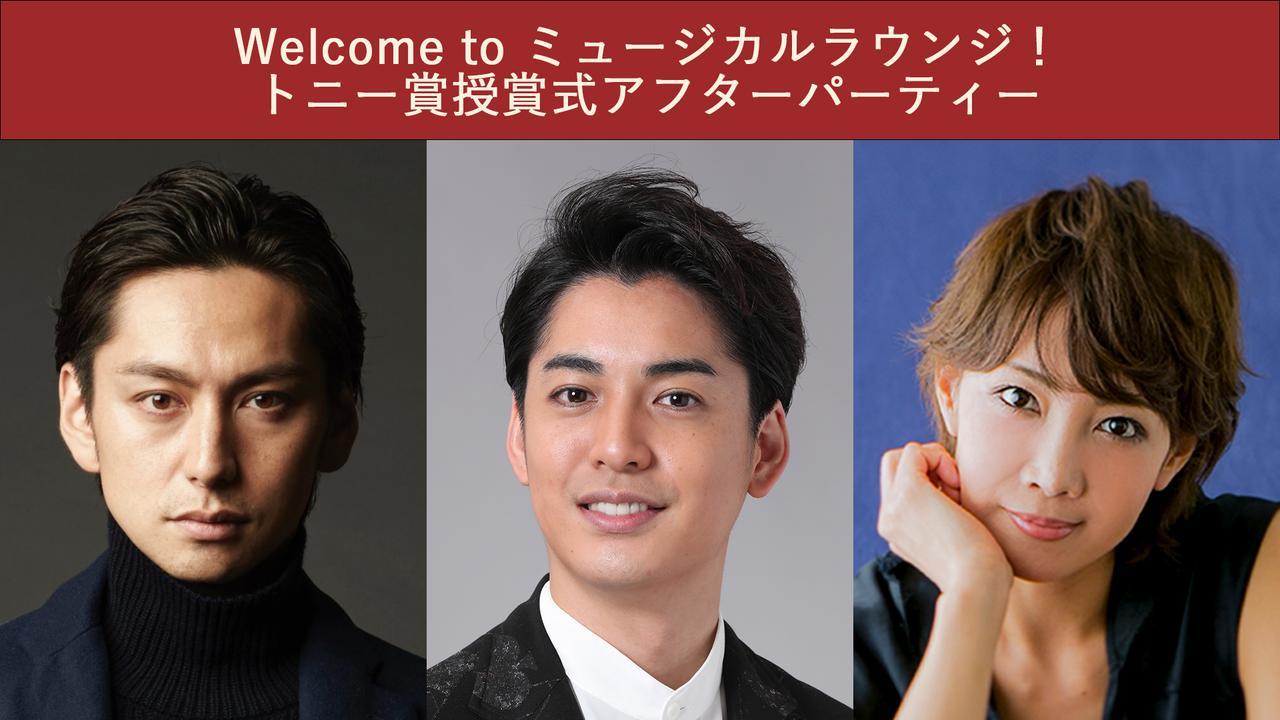 画像: 左から) 川久保拓司、大野拓朗、柚希礼音
