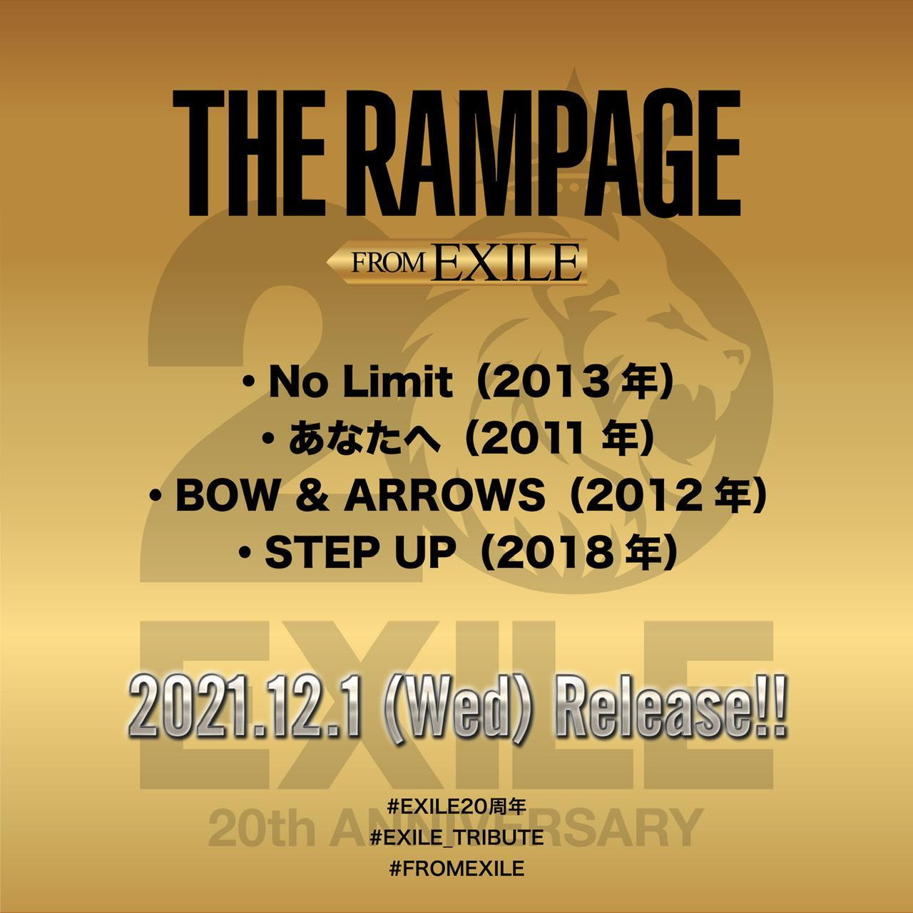 画像1: EXILE20周年を記念してJr.EXILEがトリビュートシングルを12月にリリース