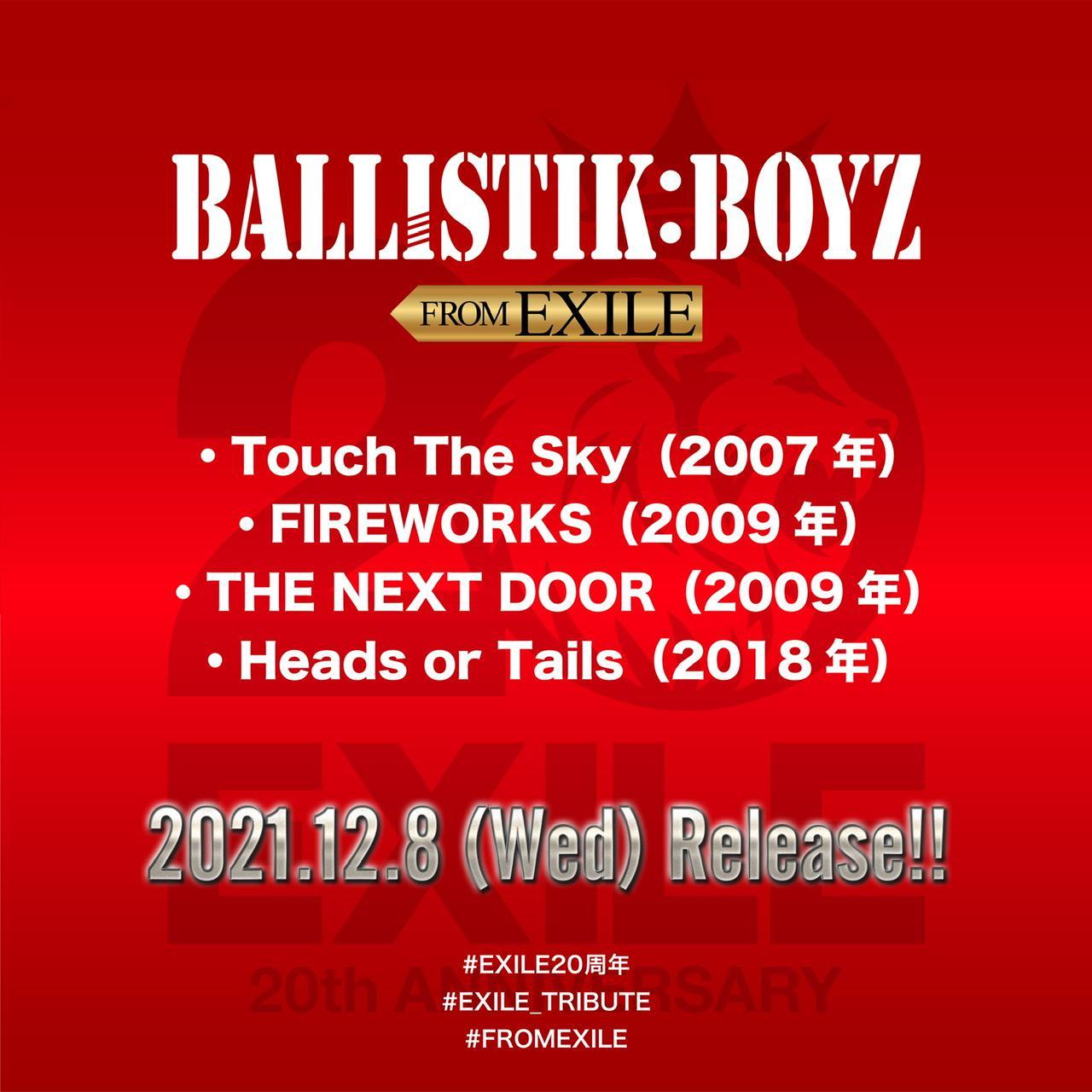 画像2: EXILE20周年を記念してJr.EXILEがトリビュートシングルを12月にリリース
