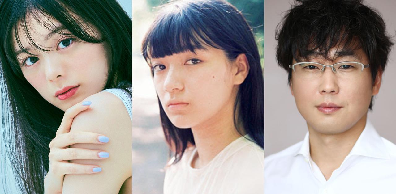 画像: 左から:紺野彩夏、祷キララ、山崎樹範