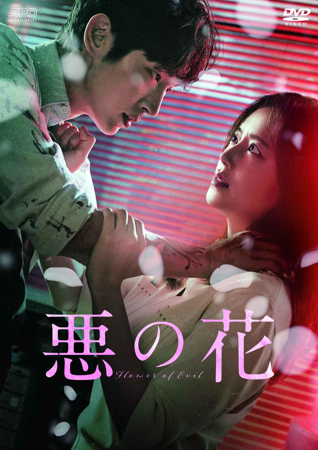 """画像3: 今度は""""素性を隠した謎の男""""!イ・ジュンギ主演最新ドラマ「悪の花」12月にDVDリリース決定"""