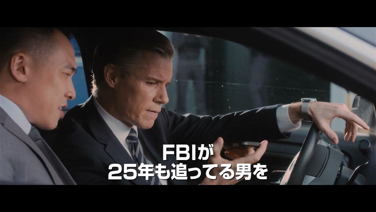 画像: ジェイソン・ステイサム×ガイ・リッチー『キャッシュトラック』予告編 youtu.be