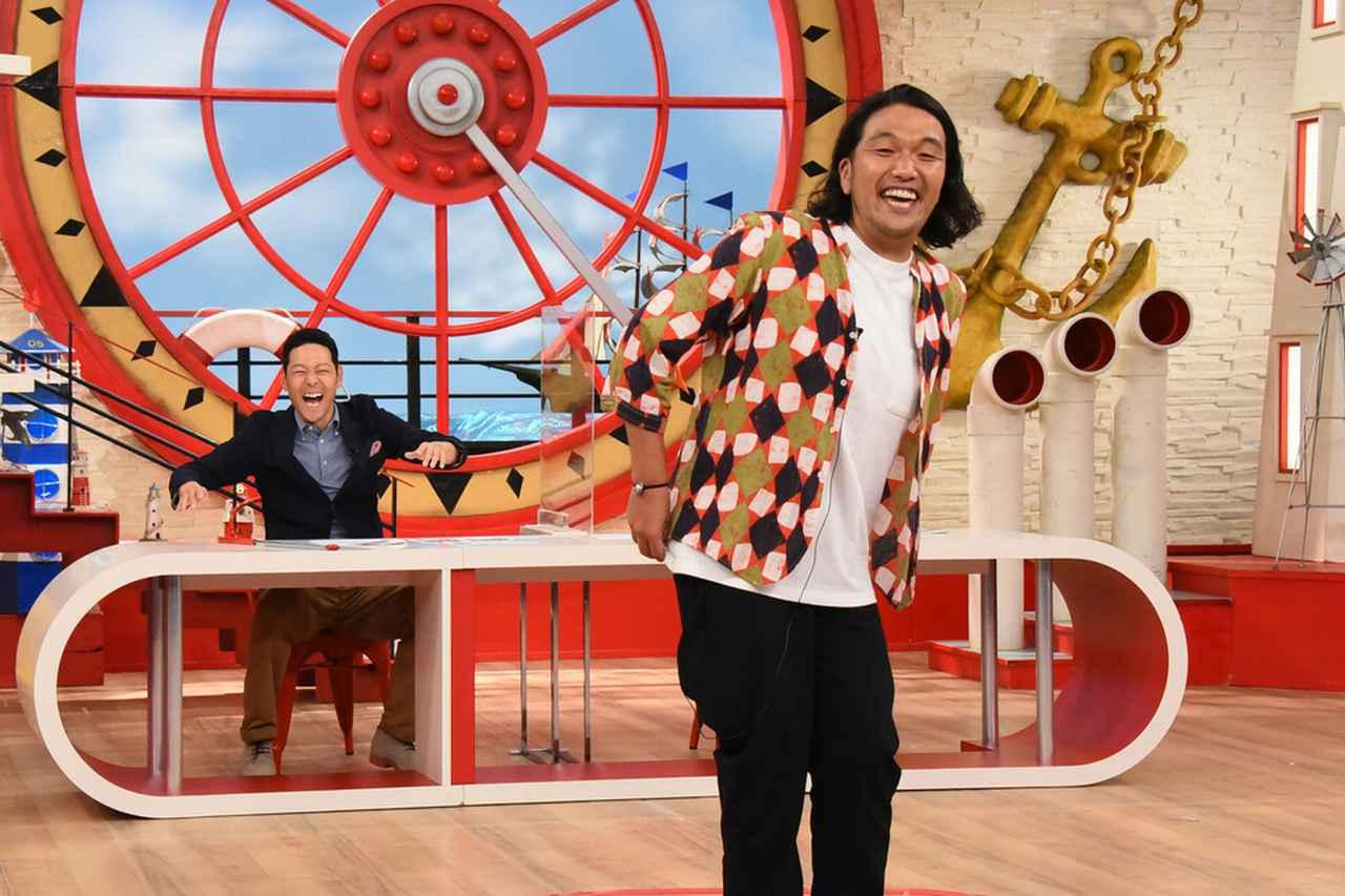 画像6: 10月3日(日)『お笑いワイドショー マルコポロリ!』は見取り図卒業SPを放送