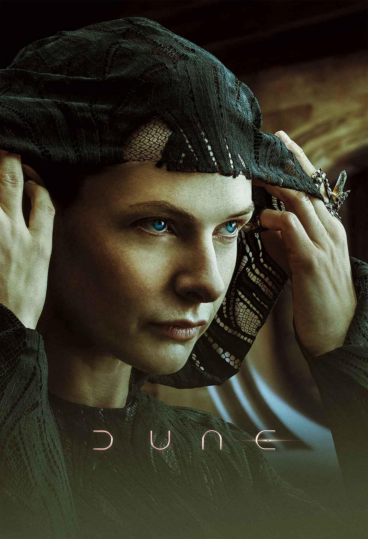 画像3: 『DUNE/デューン 砂の惑星』人物紹介&基本用語ガイド