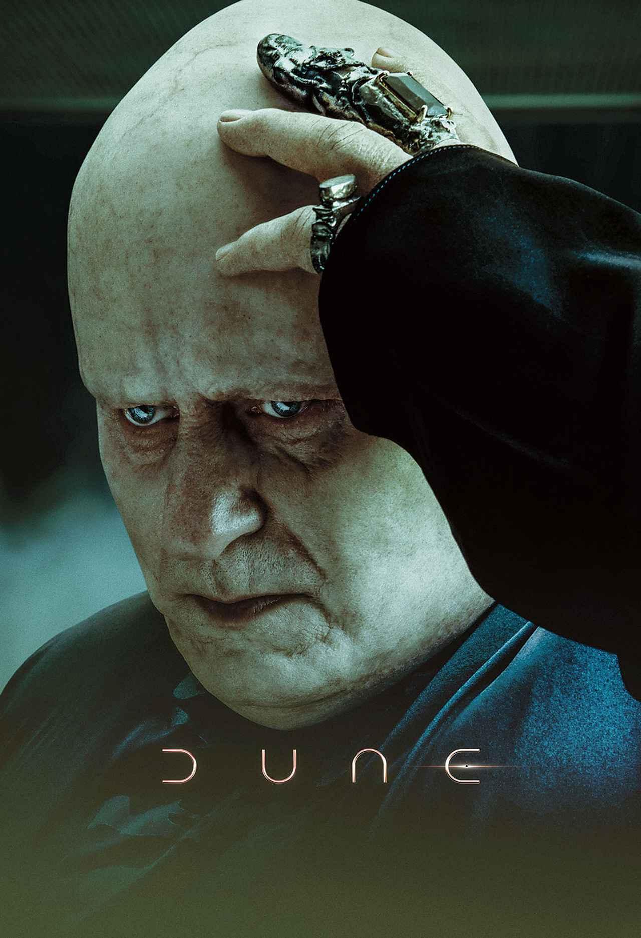 画像4: 『DUNE/デューン 砂の惑星』人物紹介&基本用語ガイド