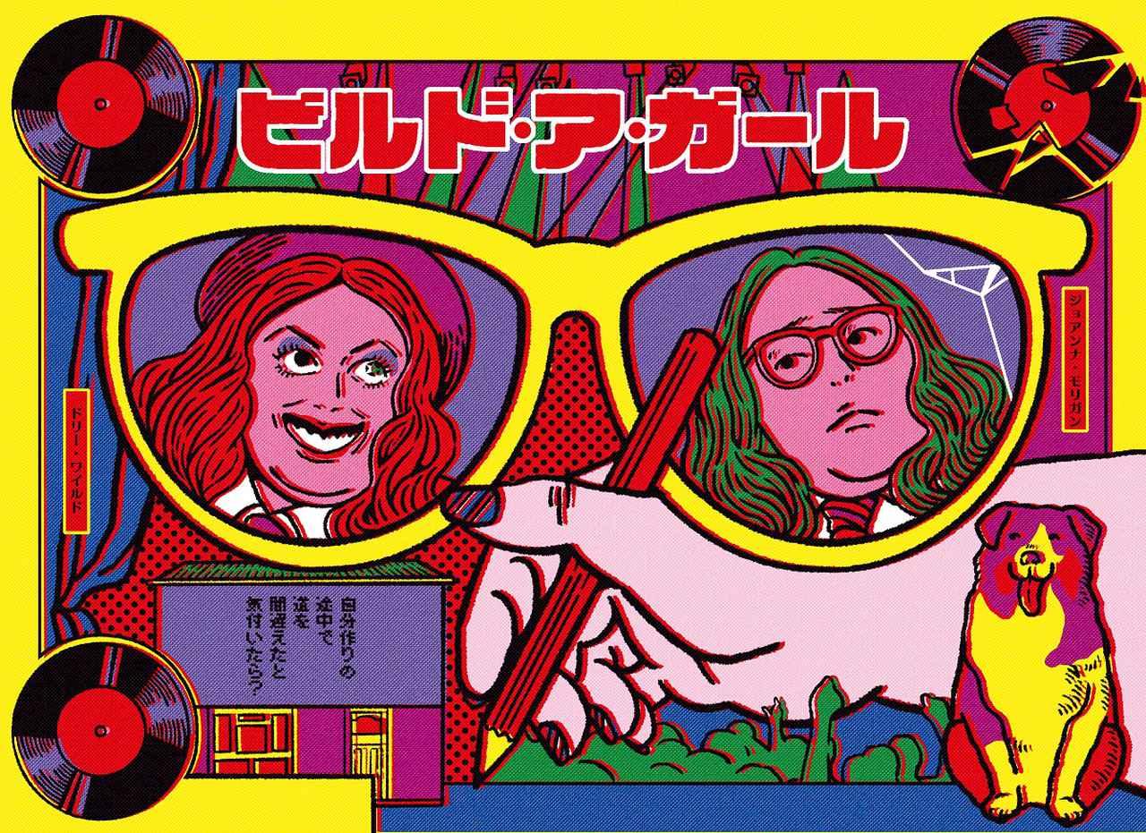 画像1: 原田ちあき&火曜びによるレトロポスター