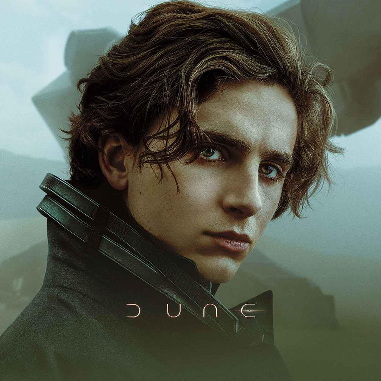 画像1: 『DUNE/デューン 砂の惑星』人物紹介&基本用語ガイド