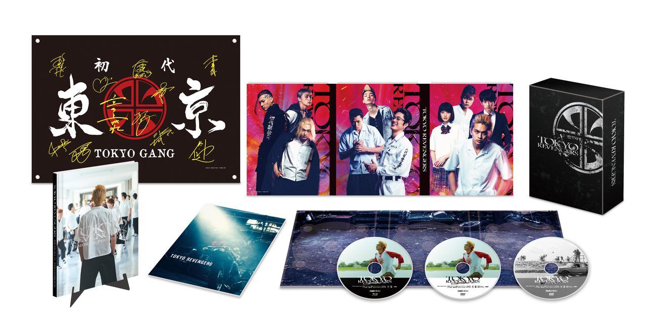 画像: スペシャルリミテッド・エディション Blu-ray&DVD セット(初回生産限定)