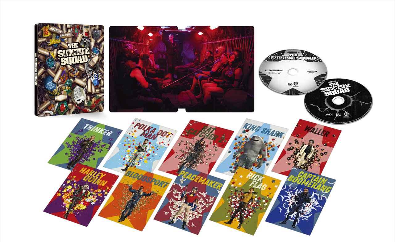 """画像1: 約90分の映像特典をナムナム!『ザ・スーサイド・スクワッド """"極""""悪党、集結』10月にデジタル販売、12月にBD・DVDリリース決定"""