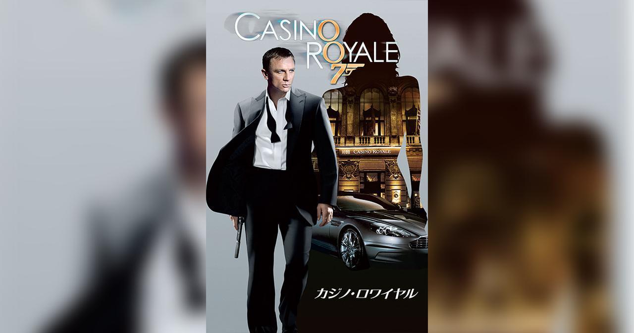画像: 世界のポスターで見る「007」シリーズ 全24作品まとめ - SCREEN ONLINE(スクリーンオンライン)