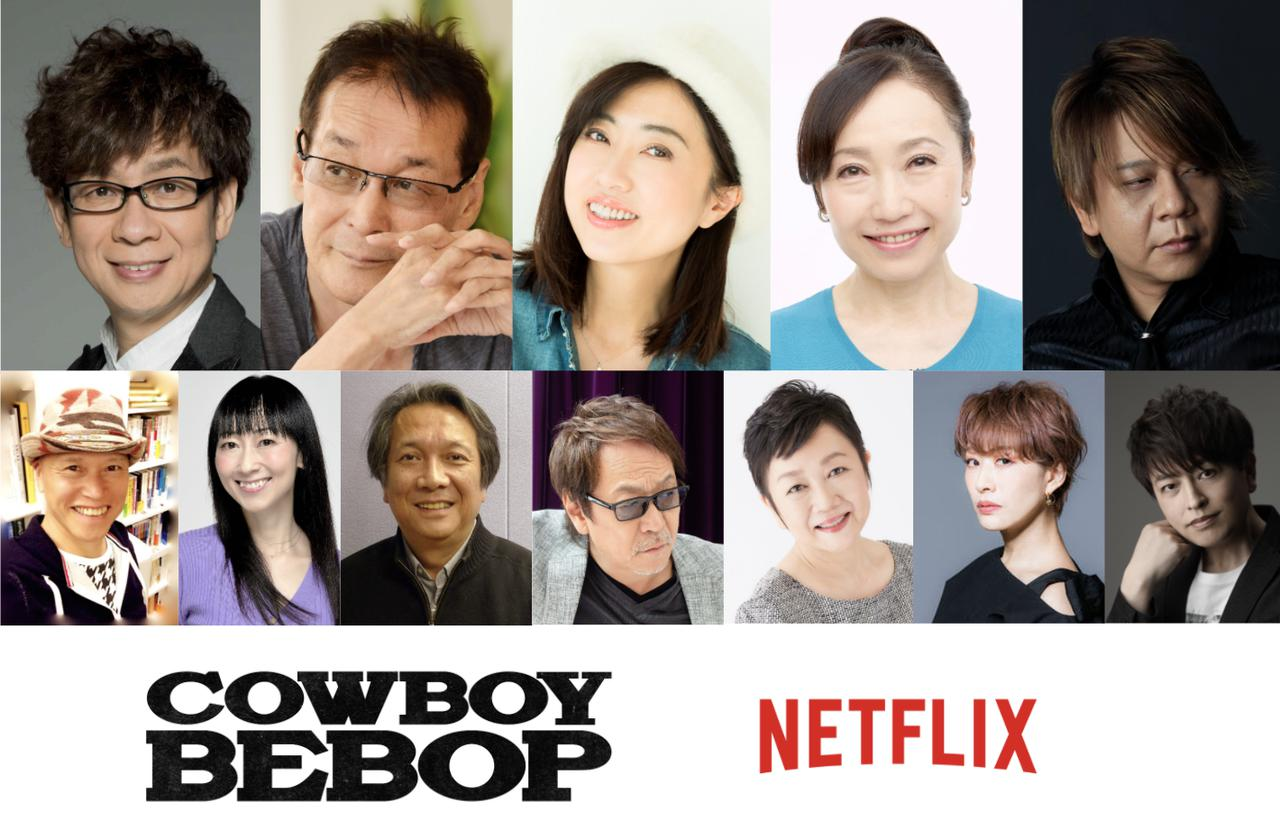 画像1: 山寺宏一、若本規夫らアニメ版のキャストも参戦