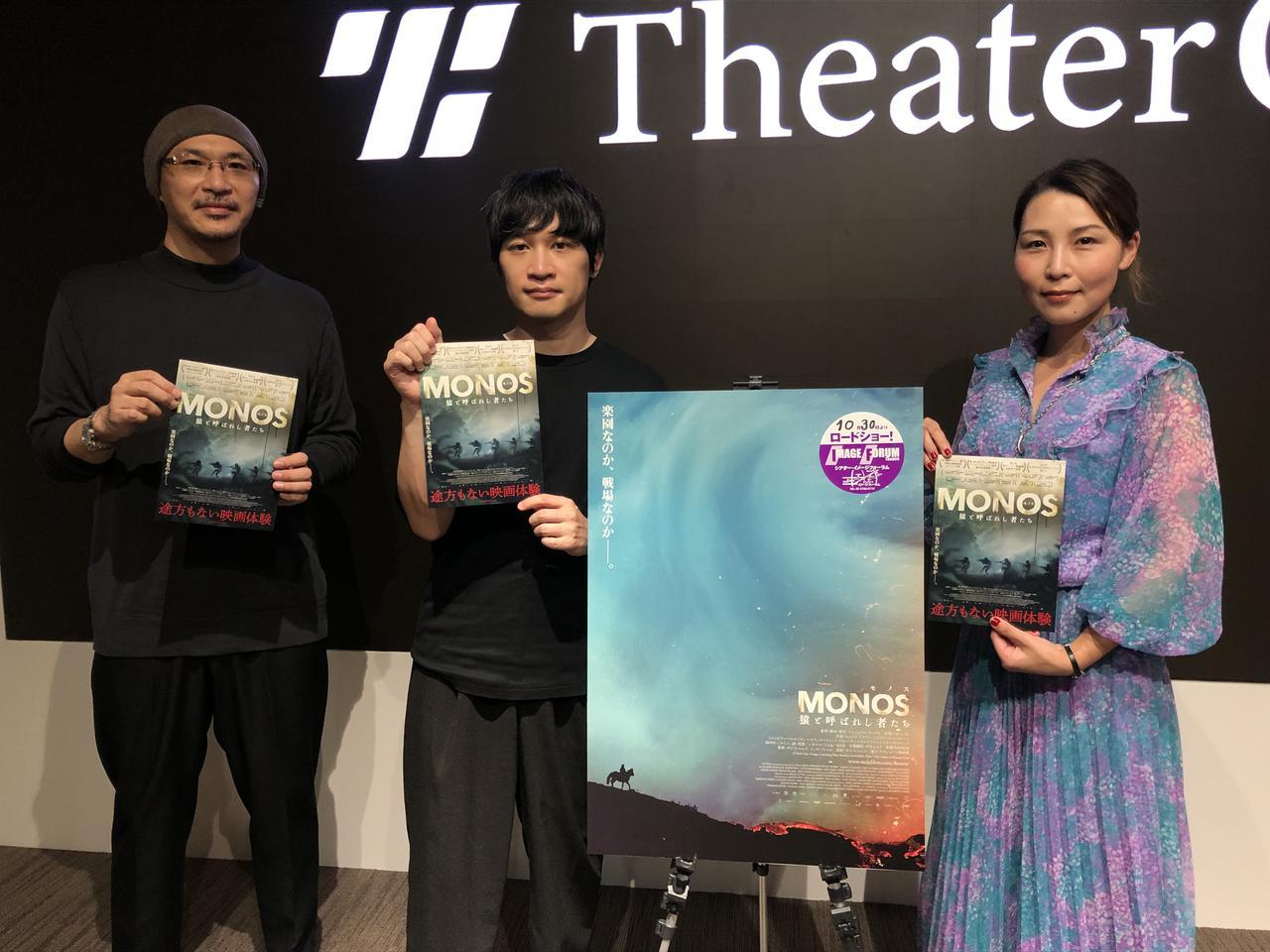 画像: 左から、映画評論家の森直人さん、Base Ball Bear の小出祐介さん、映画音楽作曲家で演奏家の世武裕子さん