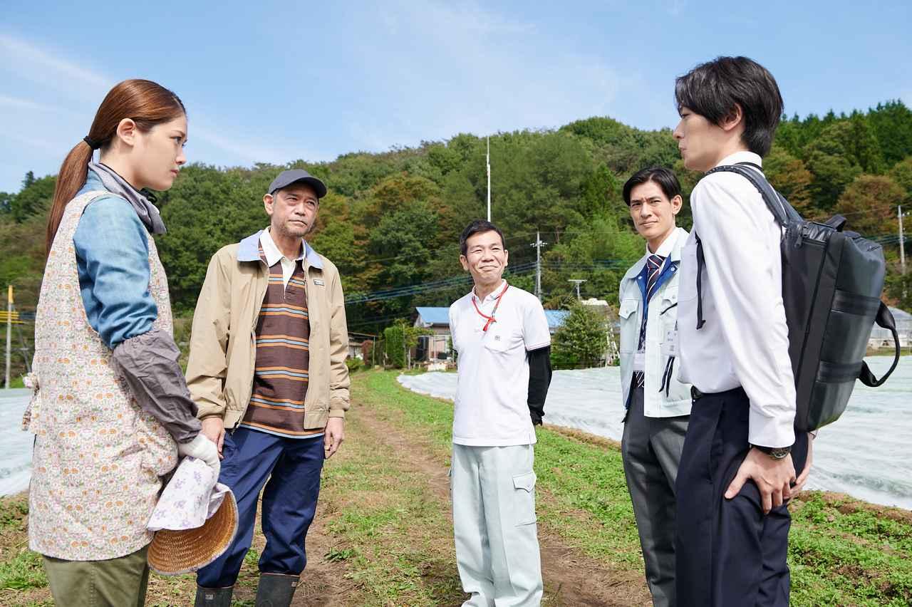 画像1: 10月23日スタートの犬飼貴丈主演ドラマ「農家のミカタ」ポスター解禁