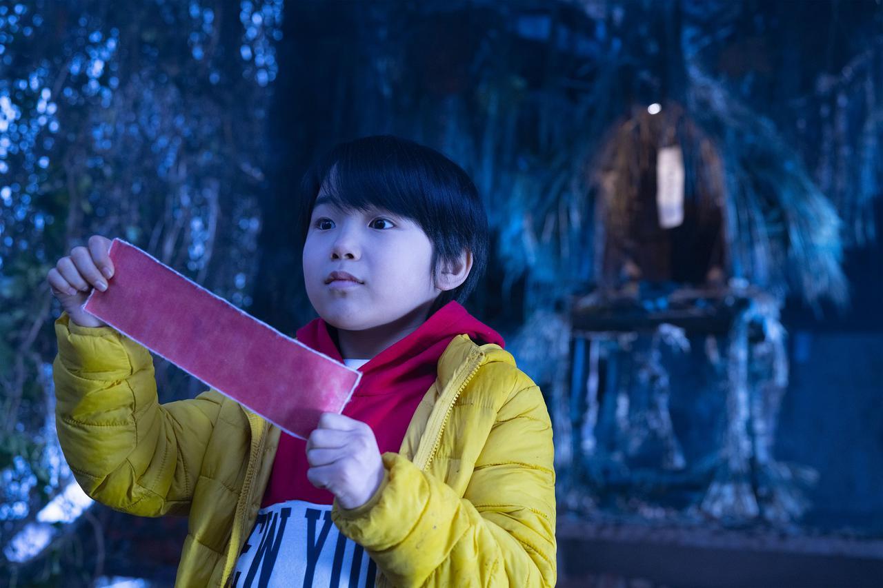 画像1: ■<世界を救う勇者>に選ばれた少年と、彼を巻き込んだ妖怪たちの大冒険が、いま始まる!