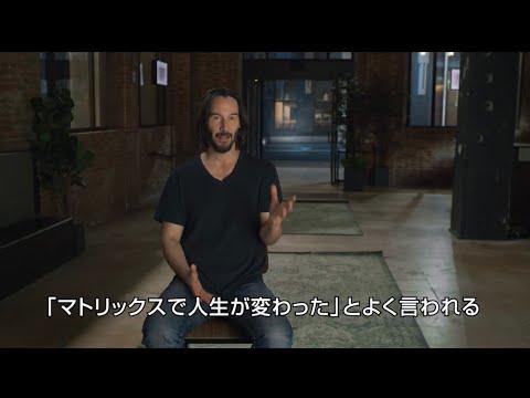 画像: 映画『マトリックス レザレクションズ』特別映像 (12月17日公開) youtu.be