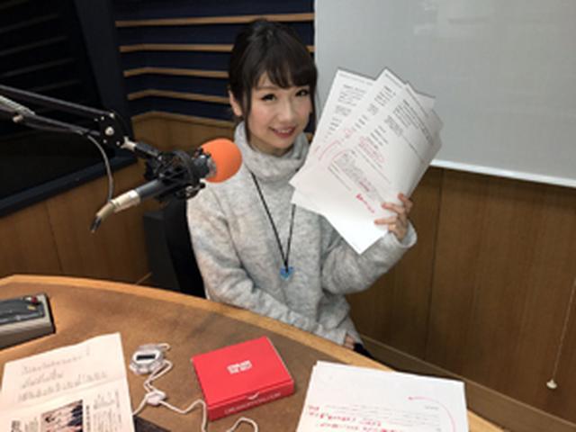 画像2: みなさん、あけましておめでとうございます(^^)