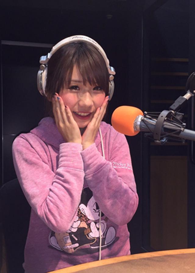 画像1: 今夜も【レコ☆オン】聞いて下さった皆さん、ブログを見に来てくれた皆さん、ありがとうございます(∩ ´͈ ᐜ `͈∩)
