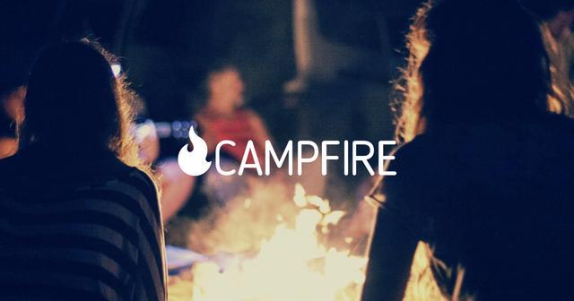 画像: CAMPFIRE, Inc.