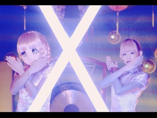 画像: Awesome City Club – 今夜だけ間違いじゃないことにしてあげる (Music Video) www.youtube.com