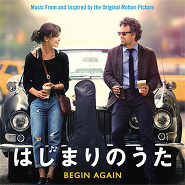 画像: はじまりのうた-オリジナル・サウンドトラック - UNIVERSAL MUSIC JAPAN