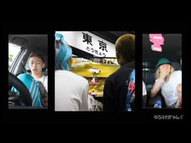 """画像: ゆるふわギャング """" FUCKIN CAR """" www.youtube.com"""