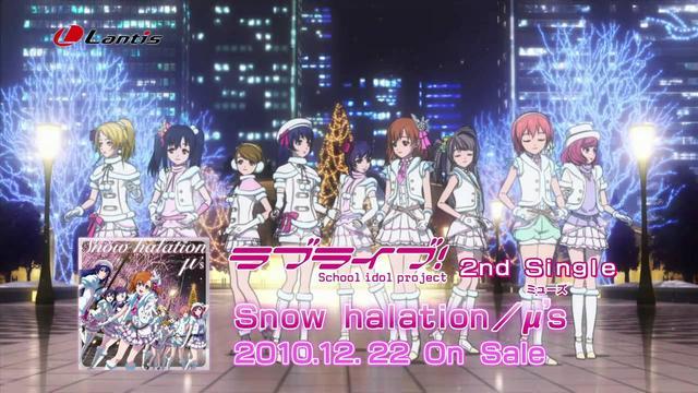 画像: 「ラブライブ!」2ndシングル「Snow halation」/μ's ショートサイズPV www.youtube.com