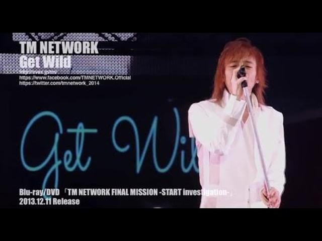 画像: TM NETWORK / Get Wild(TM NETWORK FINAL MISSION -START investigation-) youtu.be