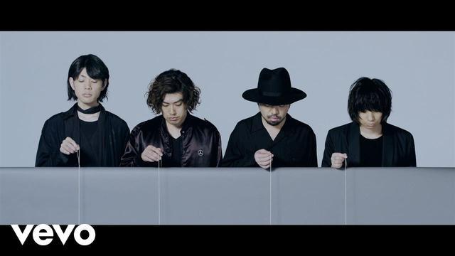 画像: クリープハイプ - 「イト」MUSIC VIDEO (映画「帝一の國」主題歌) youtu.be