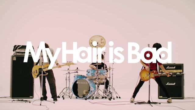 画像: My Hair is Bad – 告白 (Official Music Video) - YouTube youtu.be