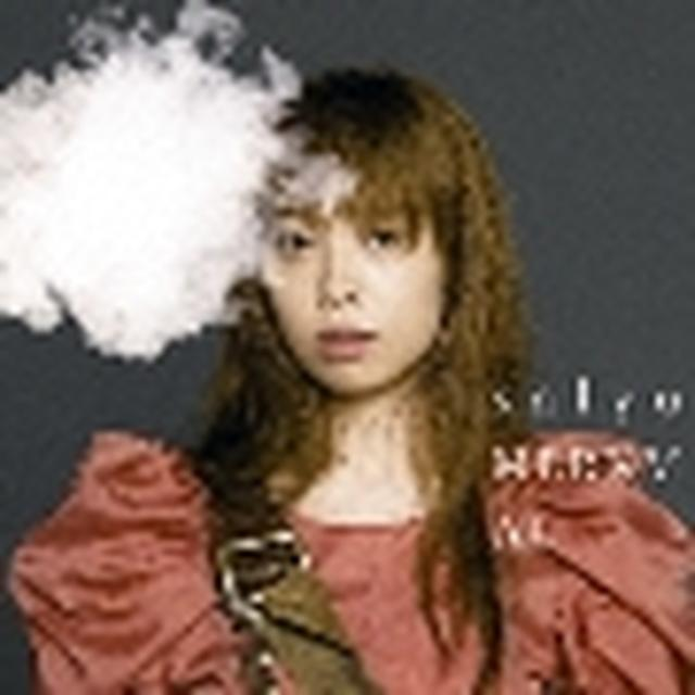 画像: Salyu/Merkmal<通常盤> - TOWER RECORDS ONLINE