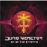画像: Juno Reactor/Inside The Reactor - TOWER RECORDS ONLINE