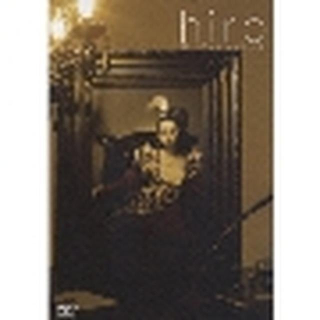画像: hiro (SPEED)/寛 クリップ・コレクション - TOWER RECORDS ONLINE