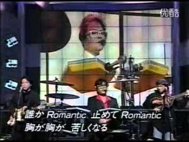画像: ロマンティックがとまらない。 youtu.be