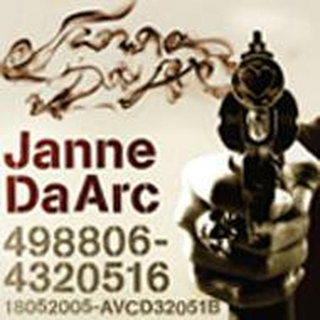 画像: Amazon | ダイヤモンドヴァージン(DVD付) | ジャンヌダルク | J-POP | 音楽 通販