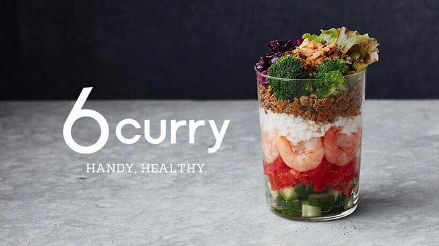 画像: 6curry - サラダ感覚で食べる新体験カップカレー