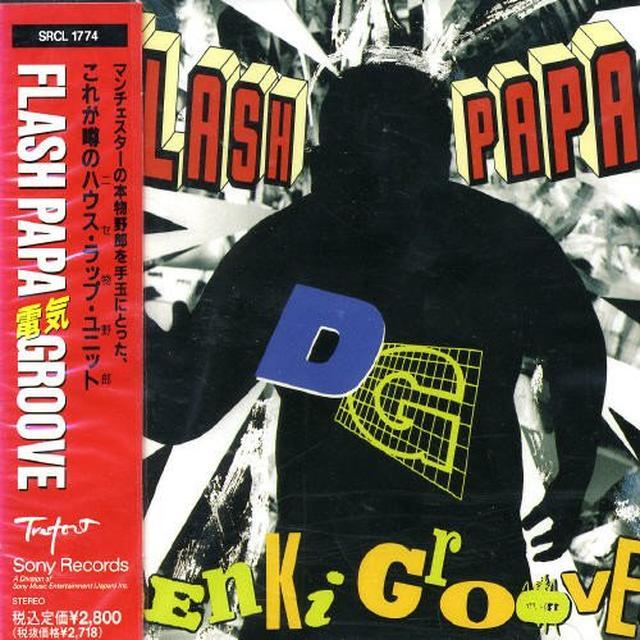 画像: Amazon | FLASH PAPA | 電気グルーヴ, TACKQ ISHINO, DENKI GROOVE, PIERRE TAKI, 野口雨情 | J-POP | 音楽