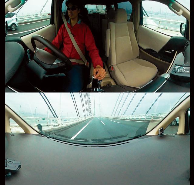 画像: 室内を撮影しながら進行方向も同時に撮影。もちろん両サイドや後方、上下も撮影されている。