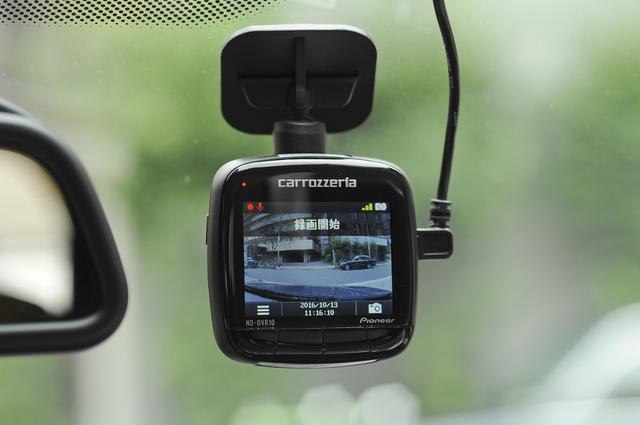 画像: 電源が入ると「録画開始」画面が数秒間映し出される。