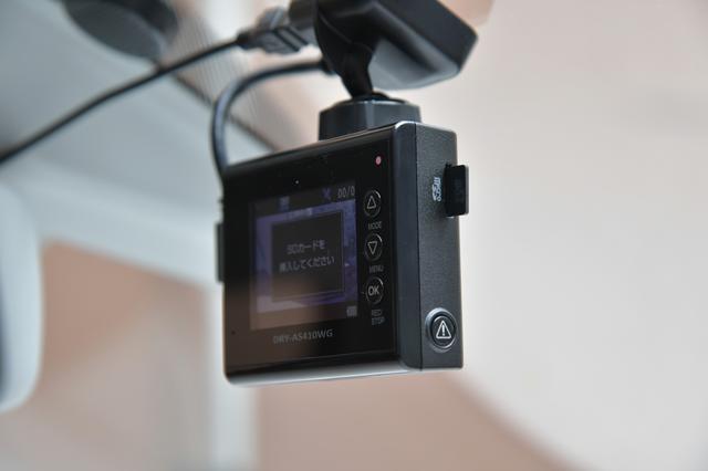 """画像: 付属の16GBのマイクロSDカードで、""""ひとフォルダ1分""""で110分ほど録画可能。"""