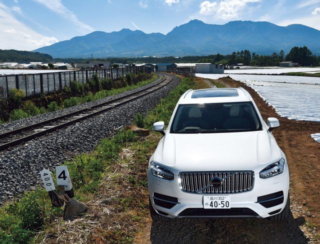 画像1: 【試乗】ボルボ XC90 T8 ツインエンジン AWD インスクリプションの長距離ドライブを堪能